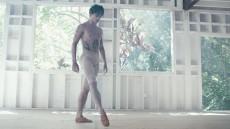 DANCER di Steve Cantor dal 5 febbraio al cinema con Wanted